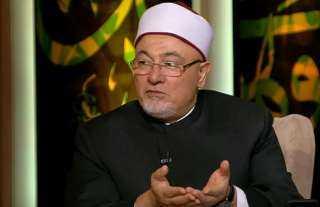 خالد الجندي: يمكن الاختلاط بالزاني أو تارك الصلاة لكن وجب اجتناب شارب الخمر
