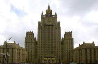 الخارجية الروسية تعليقا على الاتفاقية بين أنقرة وطرابلس: يجب تجنب رفع التوتر في المتوسط