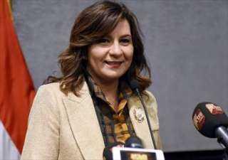 فيديو.. وزيرة الهجرة للمصريين العالقين في أستراليا: معلش وياريت تلتزموا بالقواعد