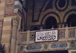 فيديو.. الأوقاف عن تمديد إغلاق المساجد: دفع البلاء أولى من مشقة علاجه