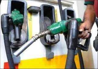 فيديو.. طارق عامر: من الوارد انخفاض أسعار الوقود