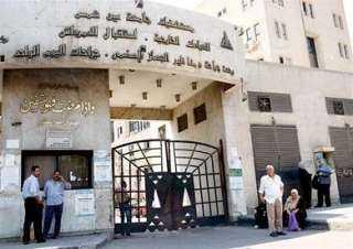 فيديو.. جامعة عين شمس: لا نستقبل حالات كورونا في مستشفيي الدمرداش والتخصصي