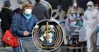 الصحة العالمية: تسجيل أكثر من 289 ألف إصابة جديدة بفيروس كورونا اليوم