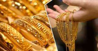 أسعار الذهب تهبط 5 جنيهات وعيار 21 يتراجع إلى 875 جنيها للجرام
