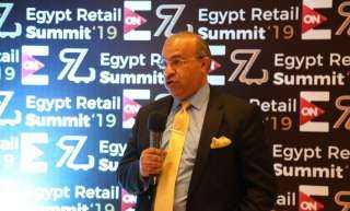 إطلاق أول خريطة تفاعلية ومرصد اقتصادي فى قمة مصر للتجارة والاستثمار خلال مارس