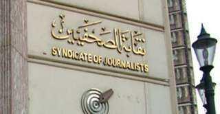 كشوف المرشحين في انتخابات الصحفيين بعد إغلاق باب الترشح