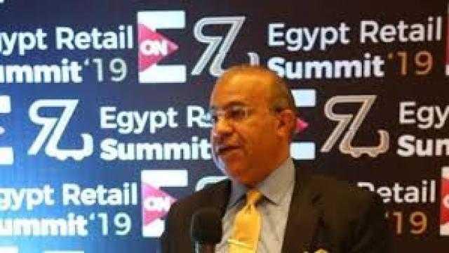 23 مارس.. انطلاق قمة مصر للتجارة برعاية «التخطيط» و«التموين» وصندوق مصر السيادي